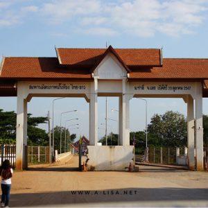 ด่านพรมแดนบ้านนากระเซ็ง ประตูสู่หลวงพระบางเมืองมรดกโลก|เส้นทางจากอำเภอท่าลี่ จ.เลย